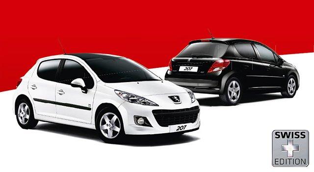 Peugeot 207 Swiss Edition